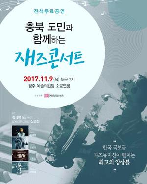 충북민예총 2017 충북 젊은작가 창작작품 페스티벌1.png