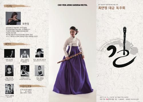 충북민예총 2017 충북 젊은작가 창작작품 페스티벌2.png