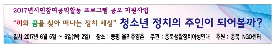정캠현수막최종.jpg